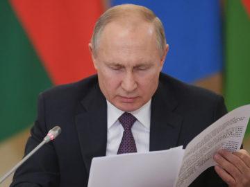 Открытое письмо Президенту Российской Федерации В.В. Путину!